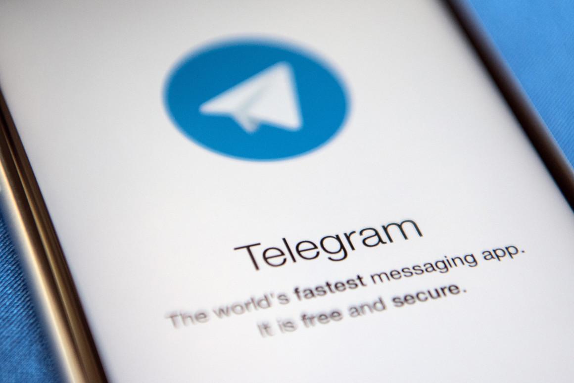پیام رسان تلگرامی